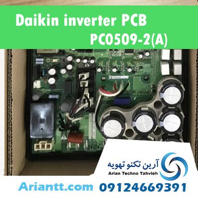 PC0509-2A