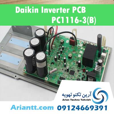 PC1116-3(B)
